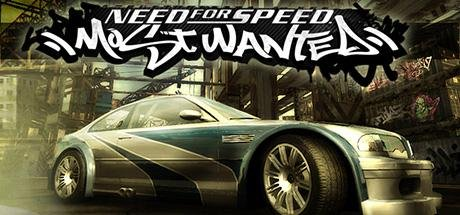 Need for Speed: Most Wanted Black Edition (2005)
